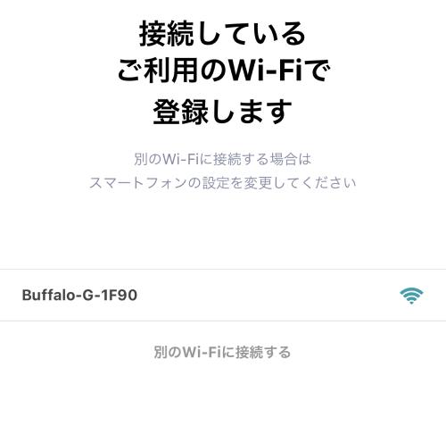 f:id:bitlock_support:20200324213718p:plain