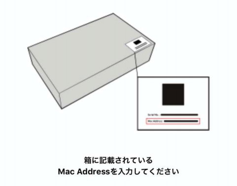 f:id:bitlock_support:20200325115127p:plain