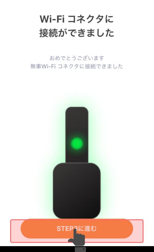 f:id:bitlock_support:20200325115508p:plain
