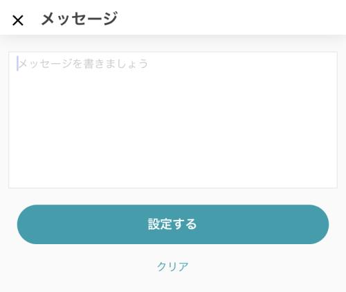 f:id:bitlock_support:20200423193644p:plain