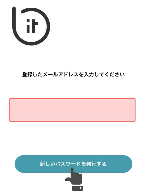 f:id:bitlock_support:20200426221505p:plain