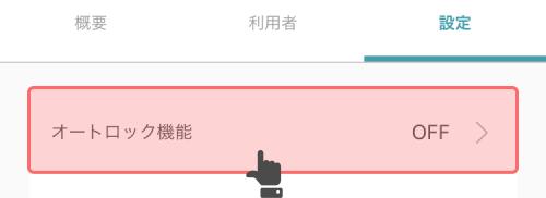 f:id:bitlock_support:20210612181311p:plain