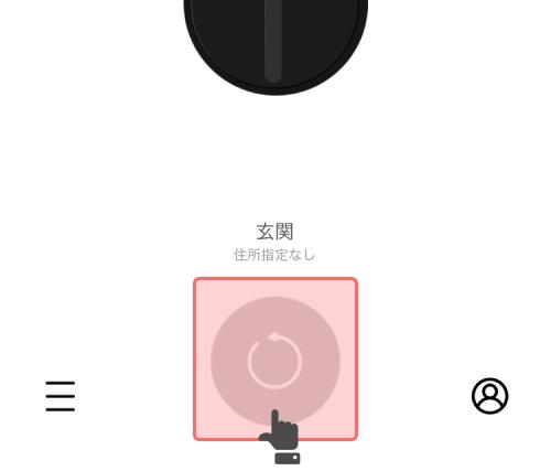 f:id:bitlock_support:20210614181339p:plain