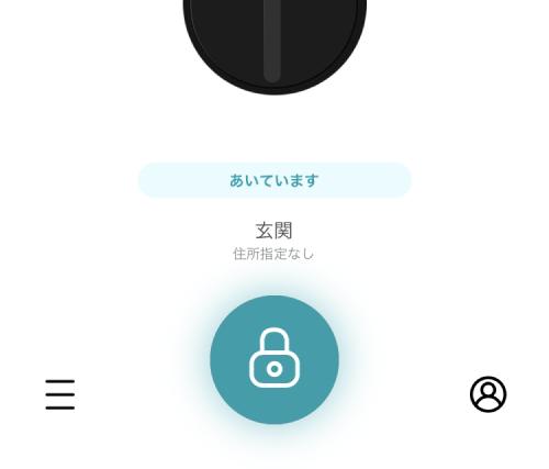 f:id:bitlock_support:20210614181343p:plain