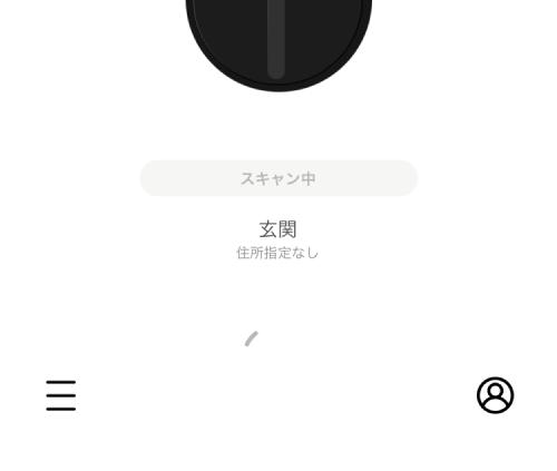 f:id:bitlock_support:20210614181350p:plain