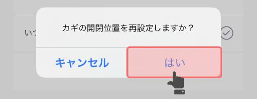 f:id:bitlock_support:20210617184700p:plain