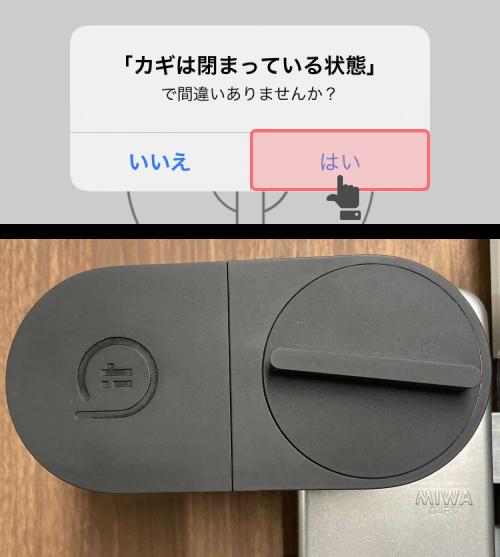 f:id:bitlock_support:20210617185356p:plain
