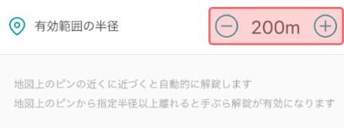 f:id:bitlock_support:20210622002959p:plain