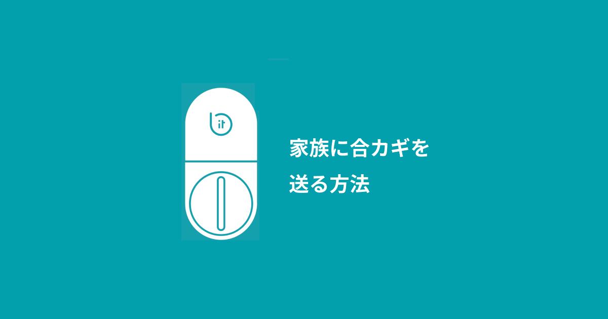 f:id:bitlock_support:20210626005157p:plain