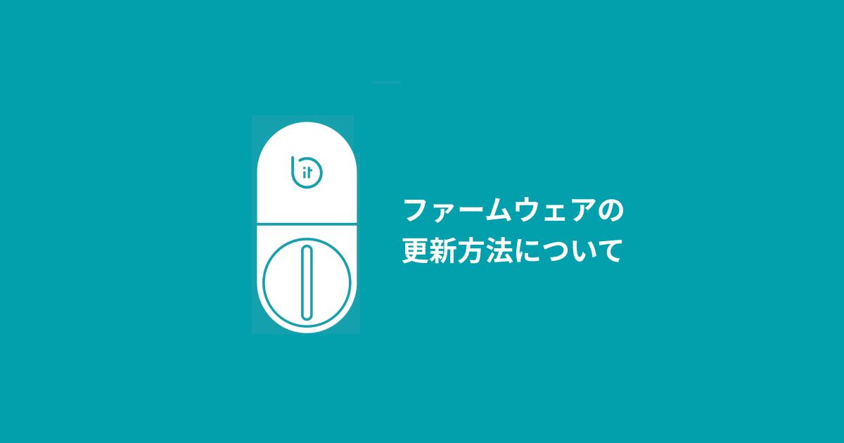 f:id:bitlock_support:20210626214754p:plain