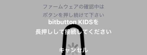 f:id:bitlock_support:20210626215535p:plain