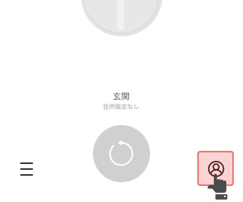 f:id:bitlock_support:20210630173846p:plain