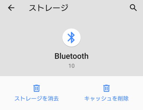 f:id:bitlock_support:20210717230514p:plain