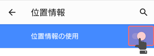 f:id:bitlock_support:20210718004631p:plain