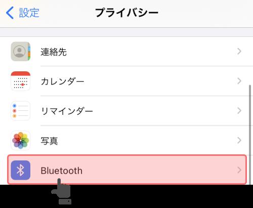 f:id:bitlock_support:20210718004647p:plain