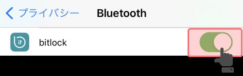 f:id:bitlock_support:20210718004650p:plain