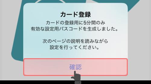 f:id:bitlock_support:20210730145335p:plain