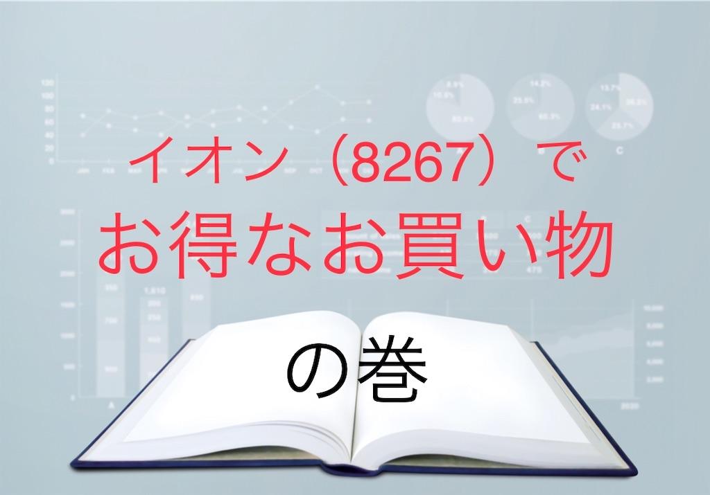f:id:bitmancloud:20201025141616j:image