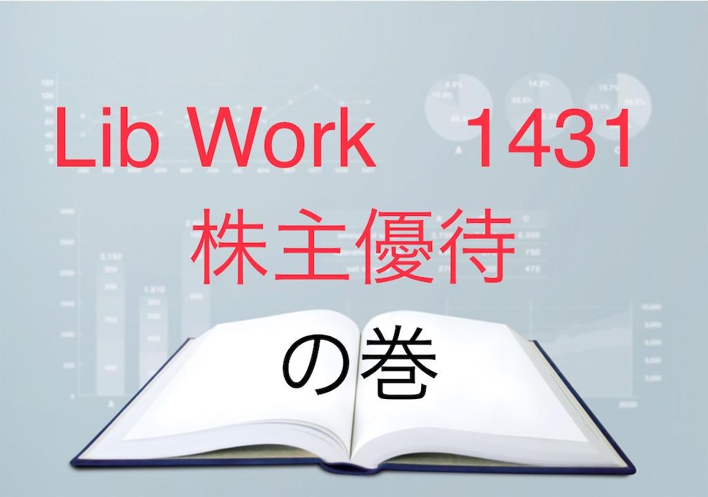 f:id:bitmancloud:20201115203723j:image