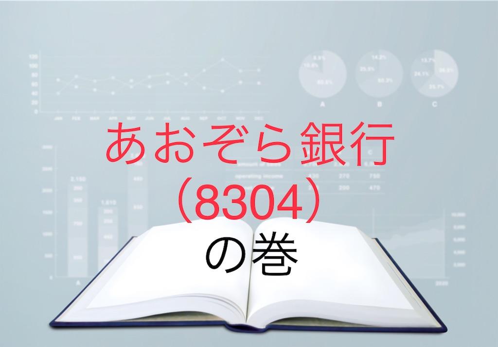 f:id:bitmancloud:20201126170037j:image