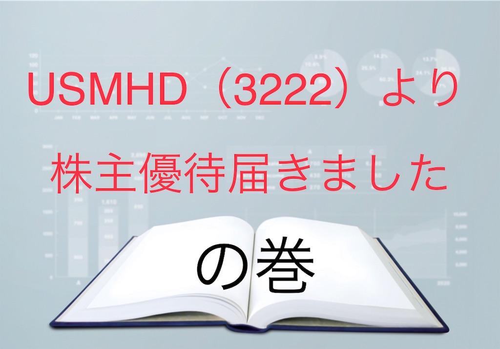 f:id:bitmancloud:20201210201609j:image
