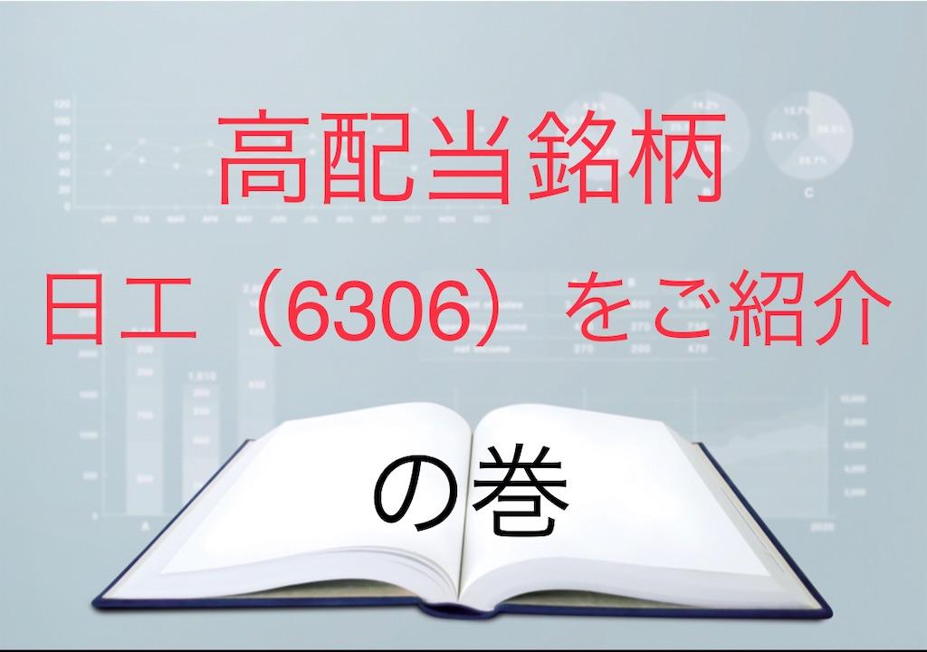 f:id:bitmancloud:20201227095737j:image