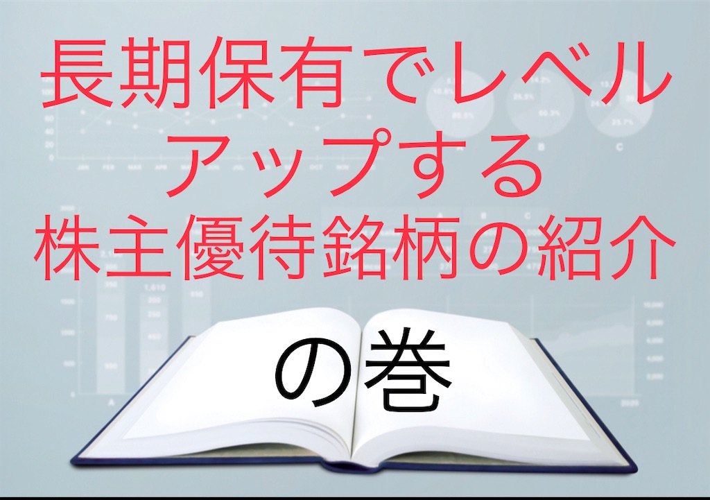 f:id:bitmancloud:20201230201224j:image