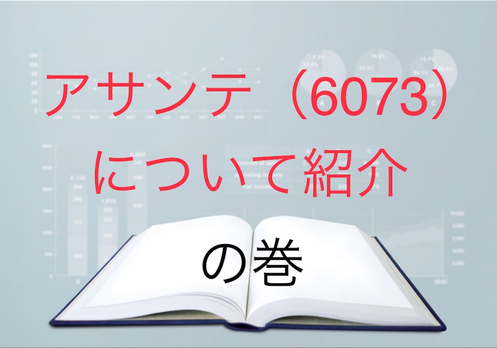 f:id:bitmancloud:20210103161605j:image