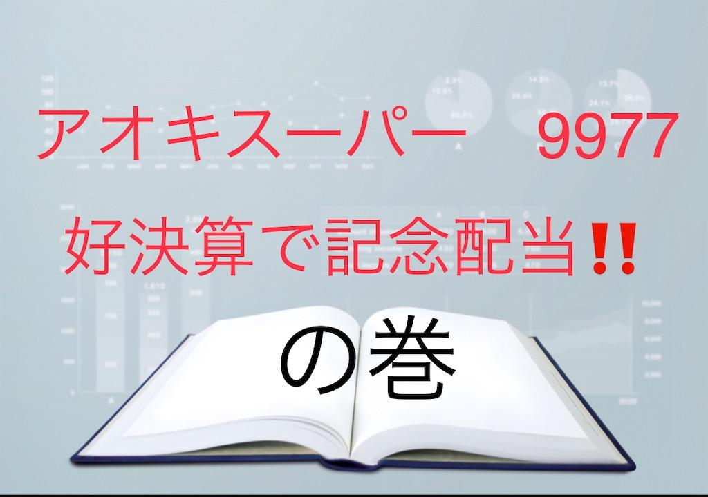 f:id:bitmancloud:20210105222738j:image