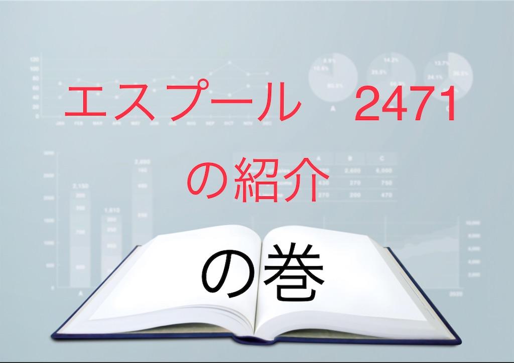 f:id:bitmancloud:20210201155329j:image