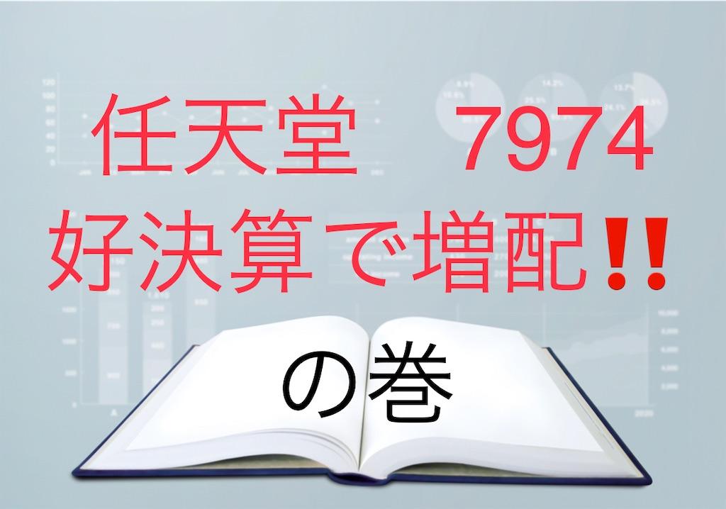 f:id:bitmancloud:20210202032633j:image