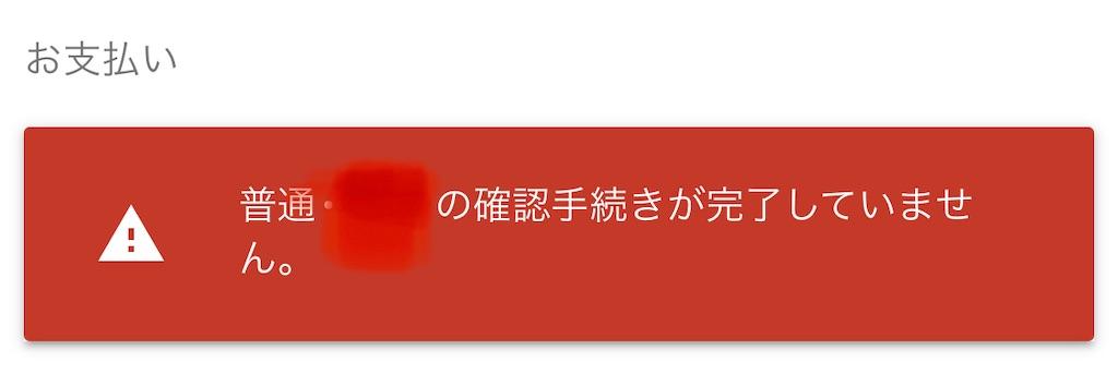 f:id:bitmancloud:20210203123101j:image