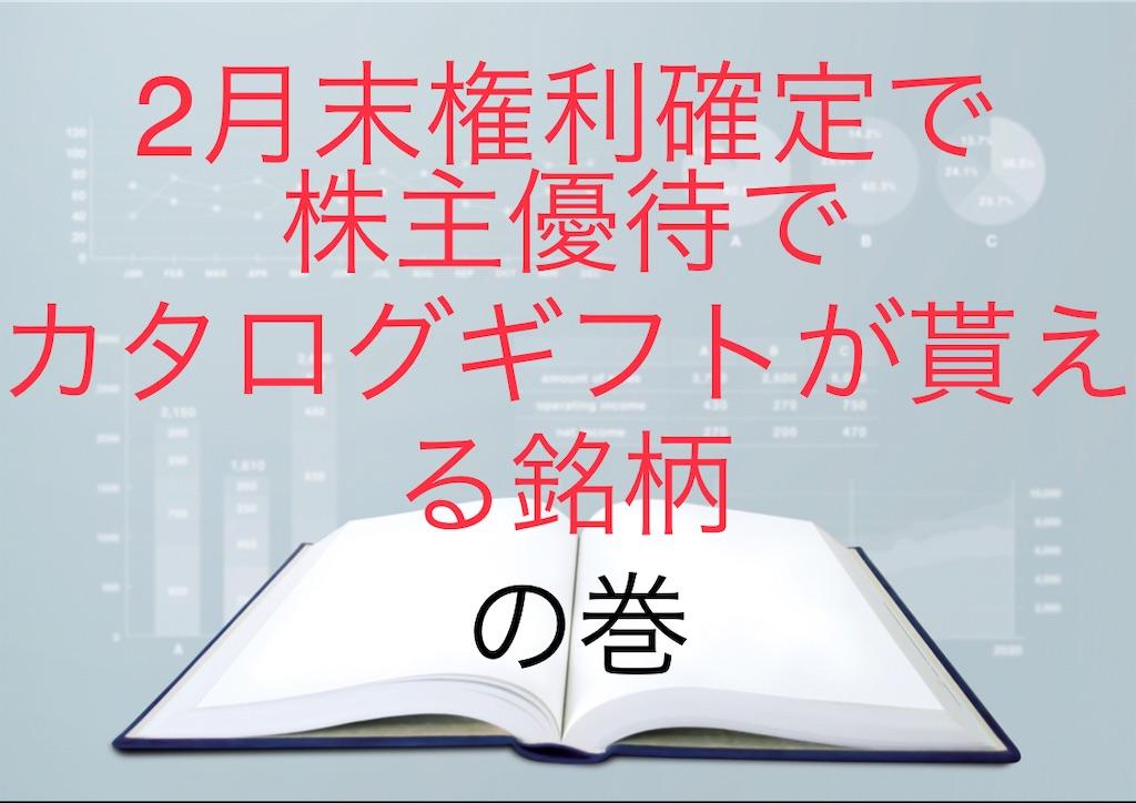 f:id:bitmancloud:20210206164825j:image