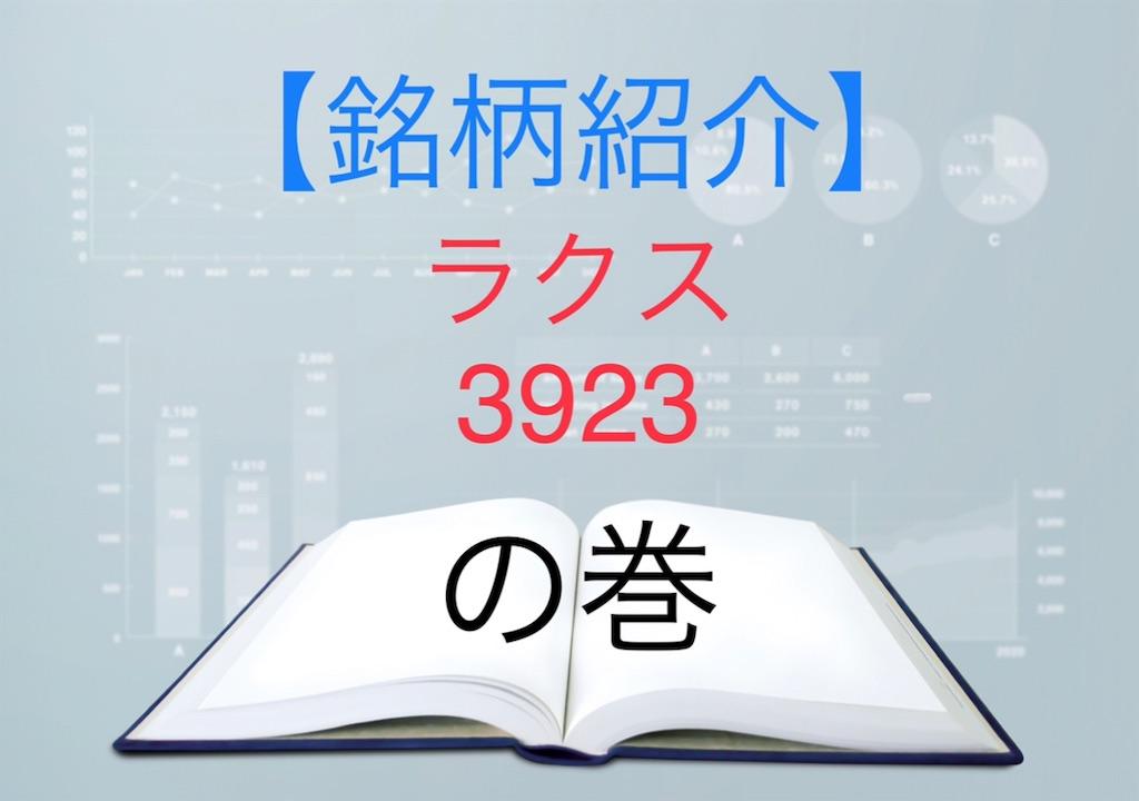 f:id:bitmancloud:20210316095231j:image
