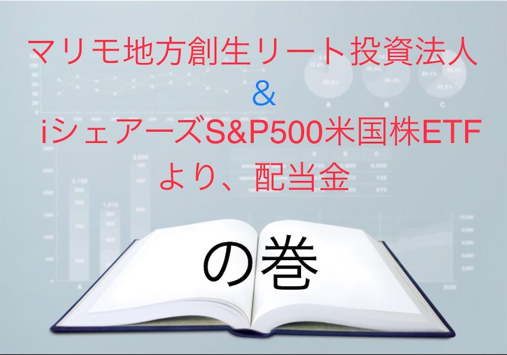 f:id:bitmancloud:20210319214741j:image