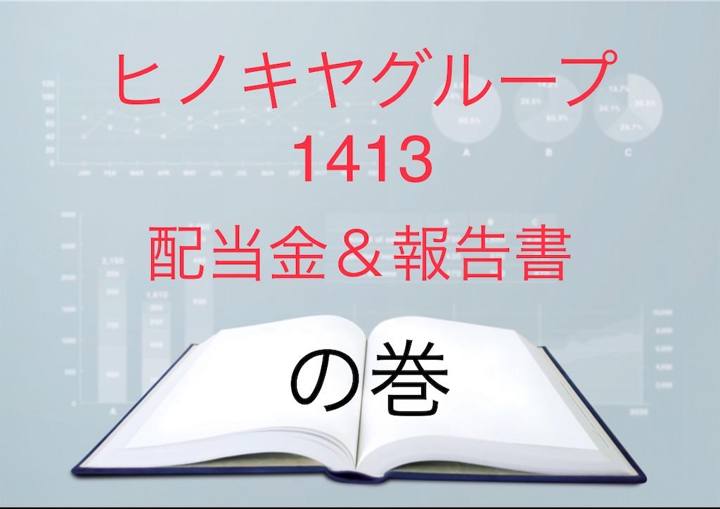 f:id:bitmancloud:20210329203932j:image