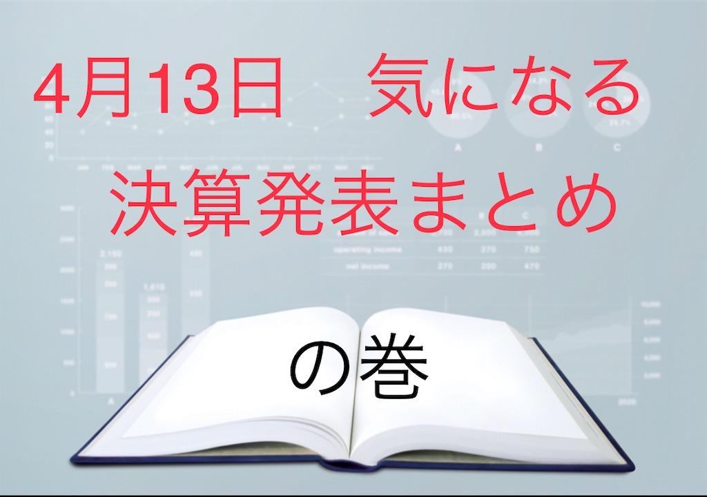 f:id:bitmancloud:20210413152304j:image