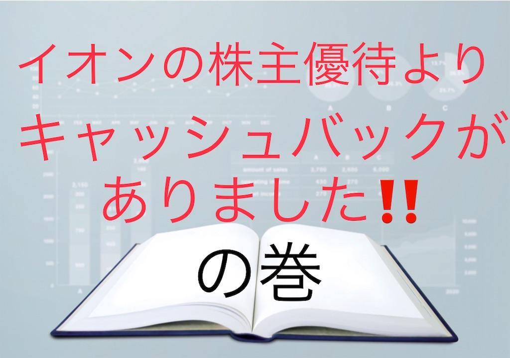 f:id:bitmancloud:20210415153027j:image