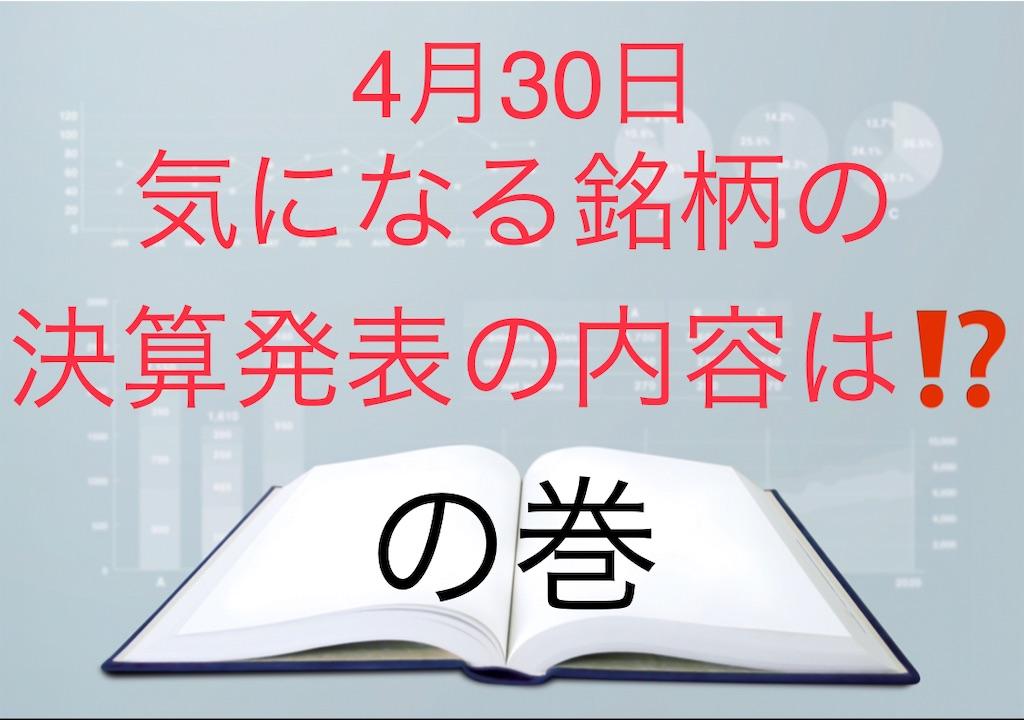 f:id:bitmancloud:20210430211608j:image