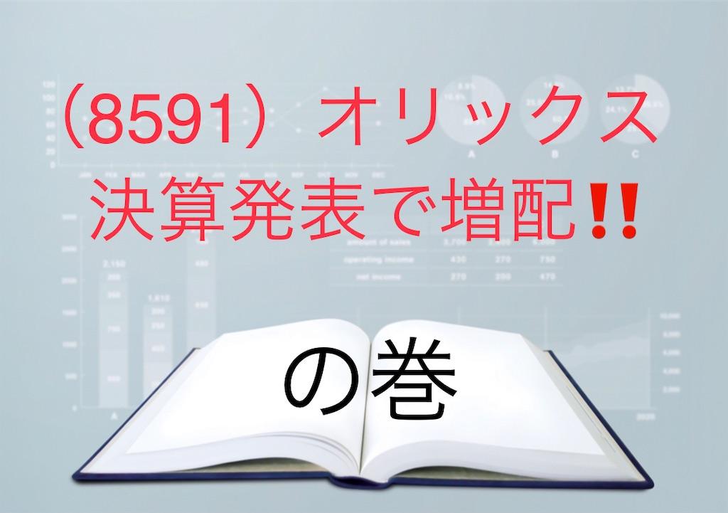 f:id:bitmancloud:20210513201911j:image
