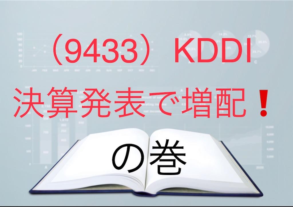f:id:bitmancloud:20210514224755j:image