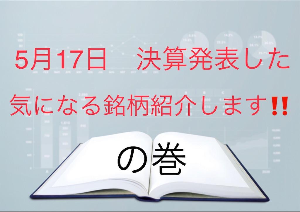 f:id:bitmancloud:20210517201329j:image