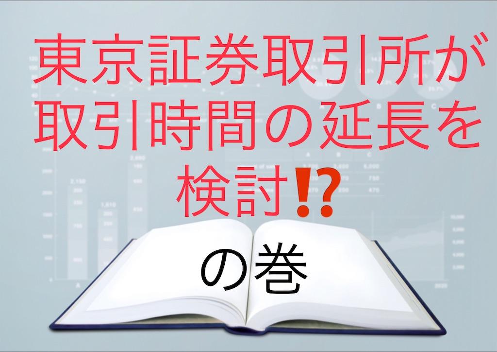 f:id:bitmancloud:20210517213038j:image