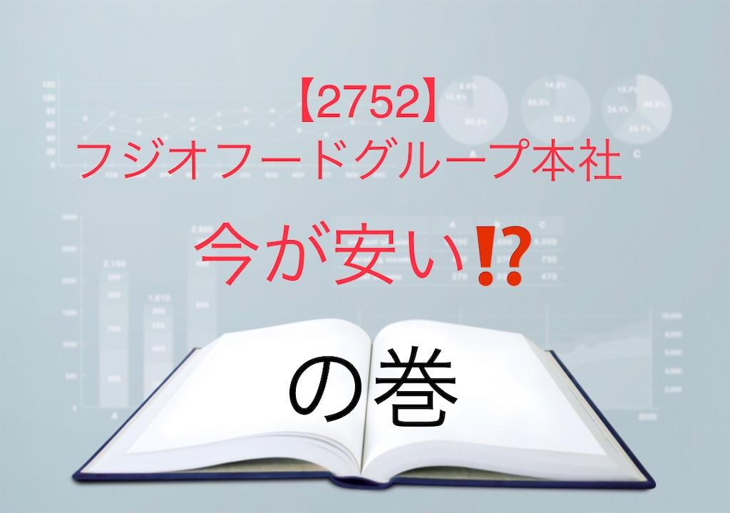 f:id:bitmancloud:20210526190702j:image