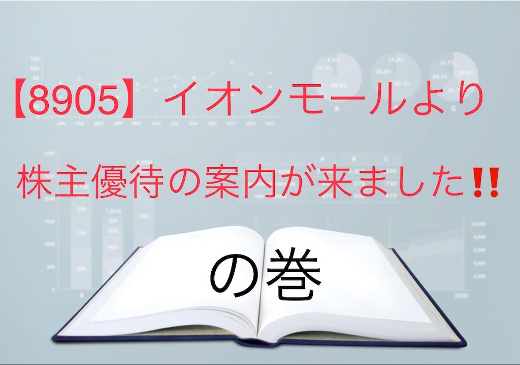 f:id:bitmancloud:20210603225117j:image
