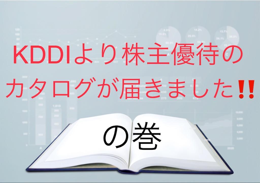 f:id:bitmancloud:20210604211600j:image
