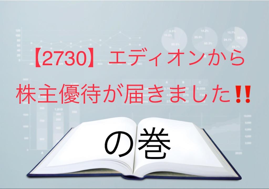 f:id:bitmancloud:20210610215851j:image