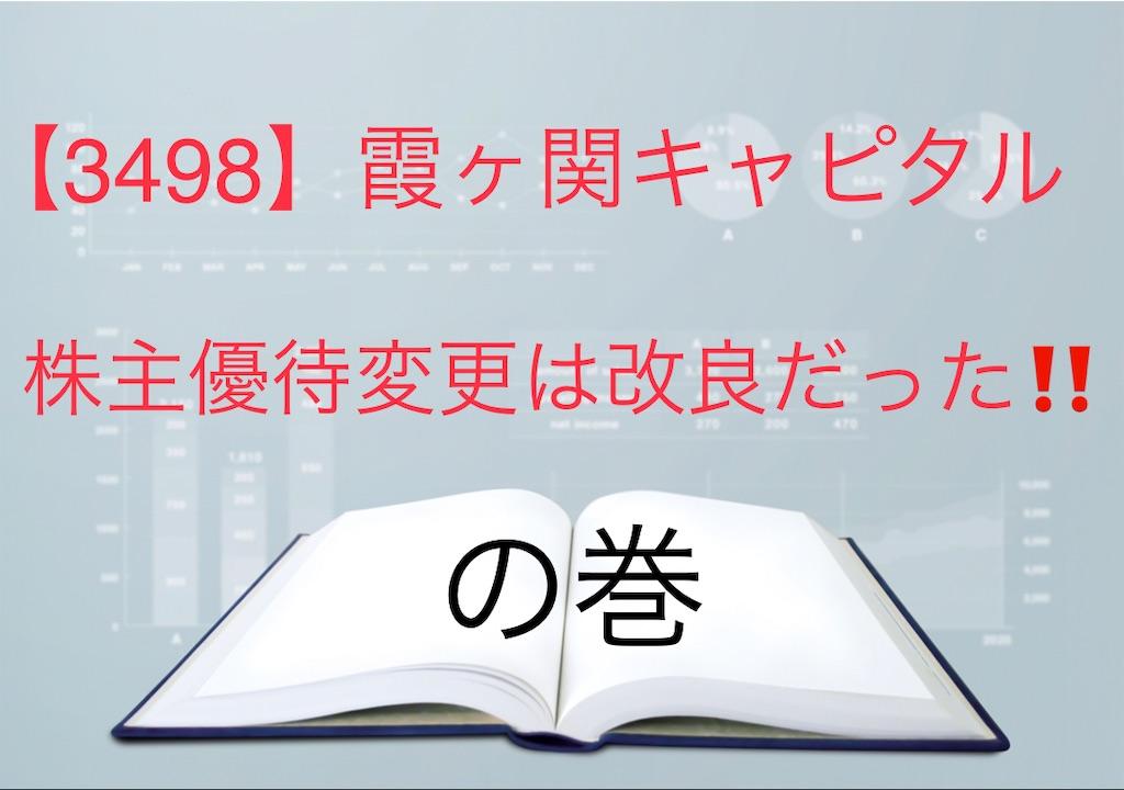 f:id:bitmancloud:20210613085614j:image