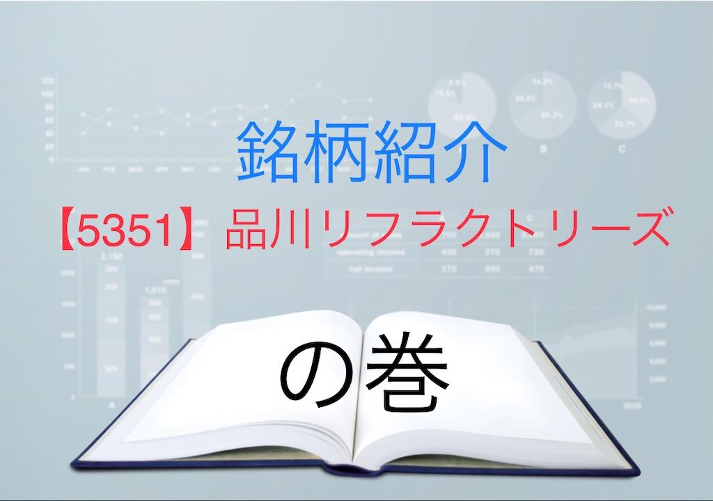 f:id:bitmancloud:20210614203550j:image
