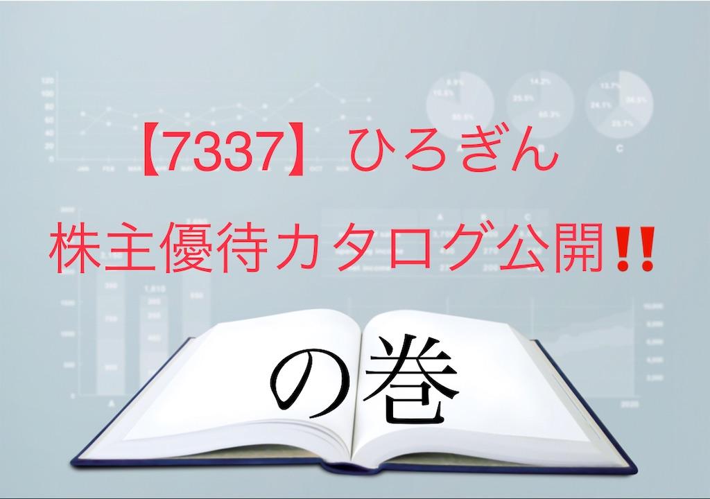 f:id:bitmancloud:20210628163406j:image